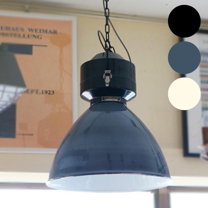 アートワークスタジオ ARTWORKSTUDIO ペンダントライト グラビティエナメルペンダント(Gravity enamel-pendant) AW-0444 カラー(ブラック・バター・ビンテージグレー) 送料無料