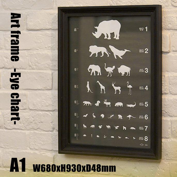 アートワークスタジオ ARTWORKSTUDIO Art Frame Eye chart(アートフレーム アイチャート) A1 size 黒フレーム TR-4199(EC) 送料無料