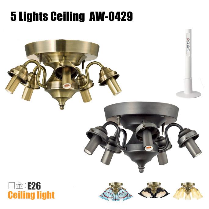 アートワークスタジオ ARTWORKSTUDIO シーリングランプ 5灯シーリング本体(口金・E17) AW-0429 カラー(ゴールド・ビンテージメタル) 送料無料