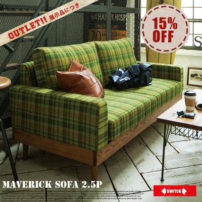 Maverick Sofa 2.5P(マーベリックソファ2.5P) スイッチ(SWITCH) 送料無料