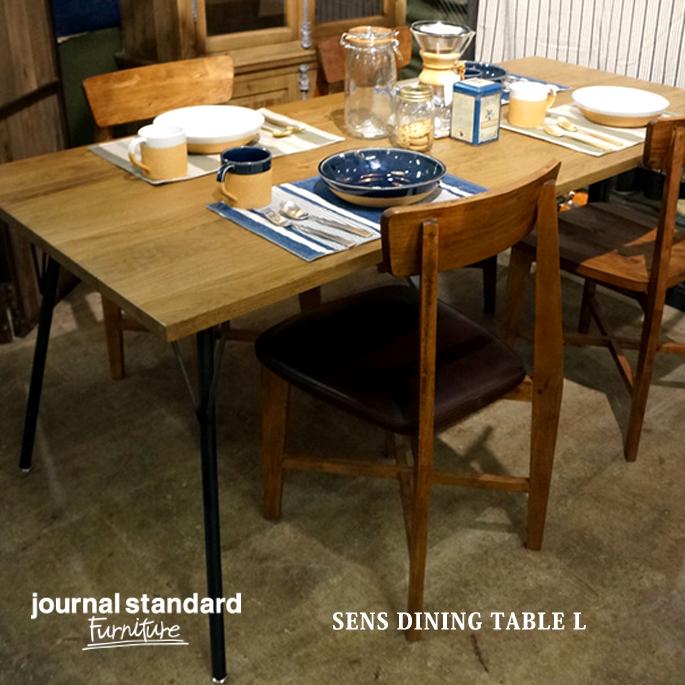 ジャーナルスタンダードファニチャー journal standard Furniture SENS DINING TABLE L(サンクダイニングテーブル L)