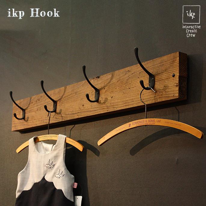 ikpフック(HOOK) IKP(イカピー) 古材収納家具 送料無料 デザインインテリア