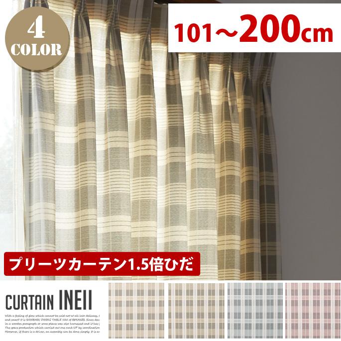Ineii (インエイ) プリーツカーテン【1.5倍ひだ】 (幅:101-200cm)全4色(BE、KA、LBL、PI)送料無料