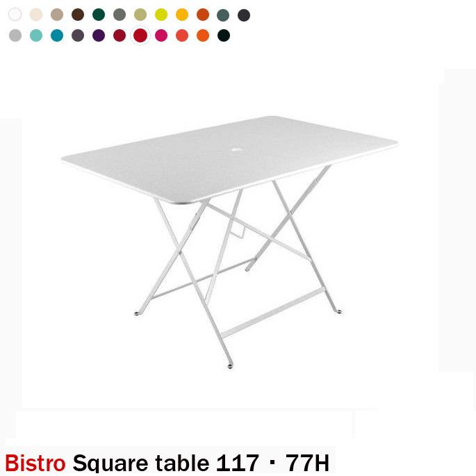 Bistro(ビストロ) Square Table 117・77H(スクエアテーブル117・77H) ガーデンテーブル Fermob(フェルモブ) ホワイト 送料無料 デザインインテリア