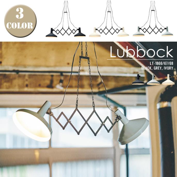 インターフォルム INTERFORM LED電球対応 Lubbock ラボック 天井照明 ペンダントライト LT-1866 LT-1867 LT-1868 カラー アイボリー グレー ブラック 北欧 角度調整 カフェ 照明 ミッドセンチュリー 照明 送料無料