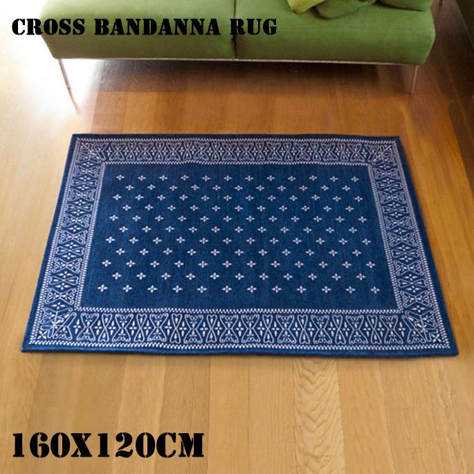 cross bandanna rug Navy(クロス バンダナ ラグ ネイビー) 160×120cm 2597ML 送料無料