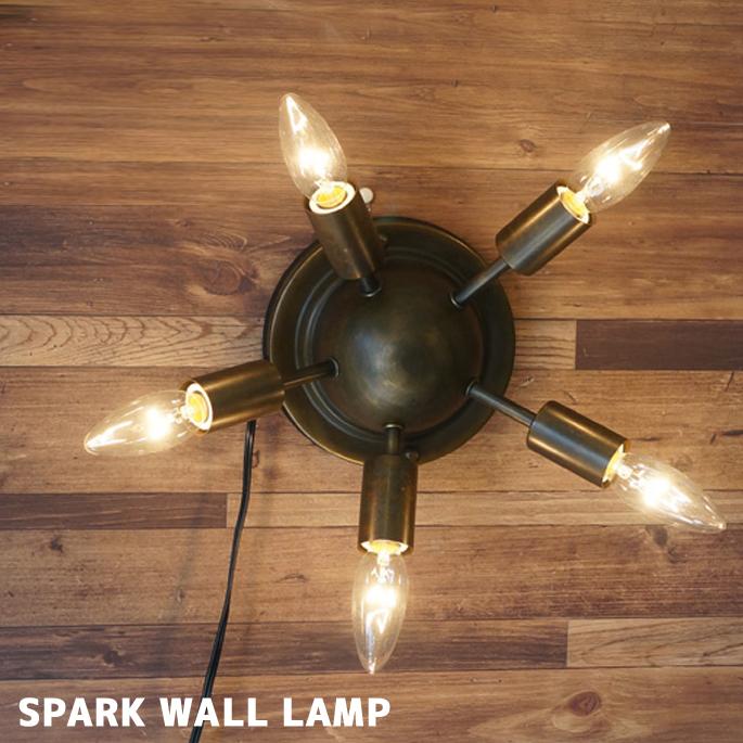 ハモサ HERMOSA SPARK WALL LAMP(スパークウォールランプ) SP-003 シーリングランプ 天井照明 送料無料 あす楽対応