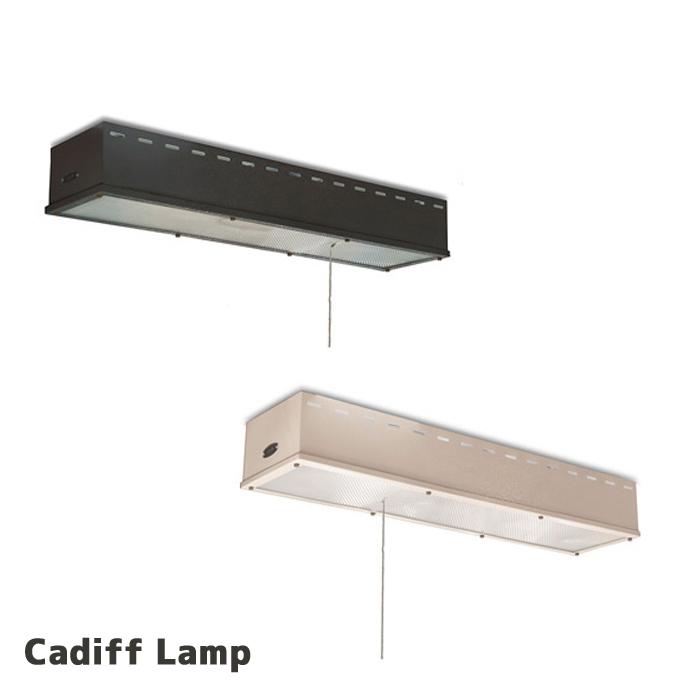 ハモサ HERMOSA CARDIFF LAMP(カーディフランプ) CM-004 シーリングランプ 天井照明 全2色(IV、HGY) 送料無料