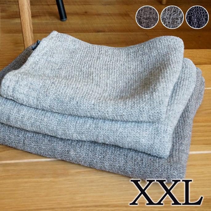 ニットのようなふっくらとした風合いとやさしい肌触り~ラーナXXL(lana XXL) タオルケット 全3色(グレー・ブラウン・ネイビー)コンテックス(kontex)日本製(Made in JAPAN)