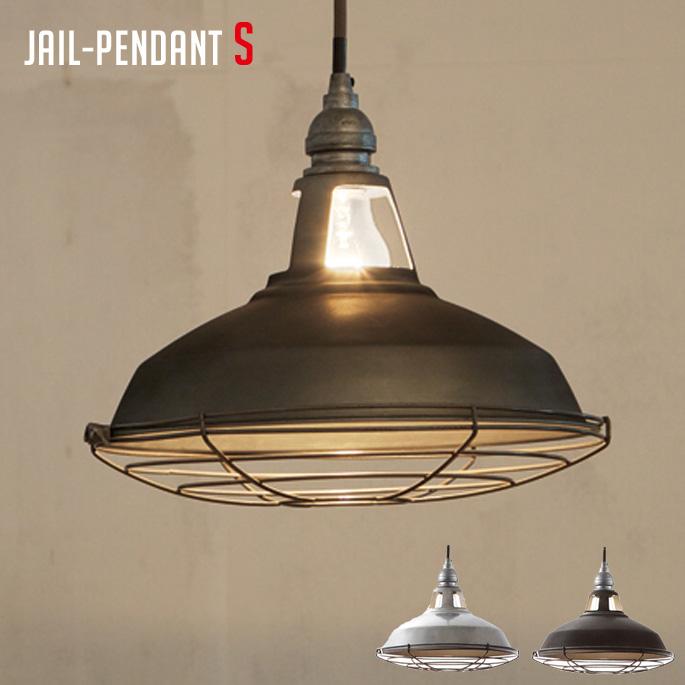 アートワークスタジオ ARTWORKSTUDIO ペンダントライト ジェイルペンダントS(Jail-pendant(S)) AW-0350 全2色(メタル/ビンテージメタル)【送料無料】
