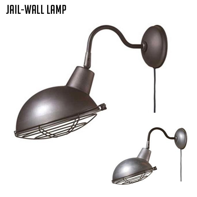アートワークスタジオ ARTWORKSTUDIO ウォールランプ ジェイルウォールランプ(Jail-wall lamp) AW-0478 全2色(メタル/ビンテージメタル)【送料無料】
