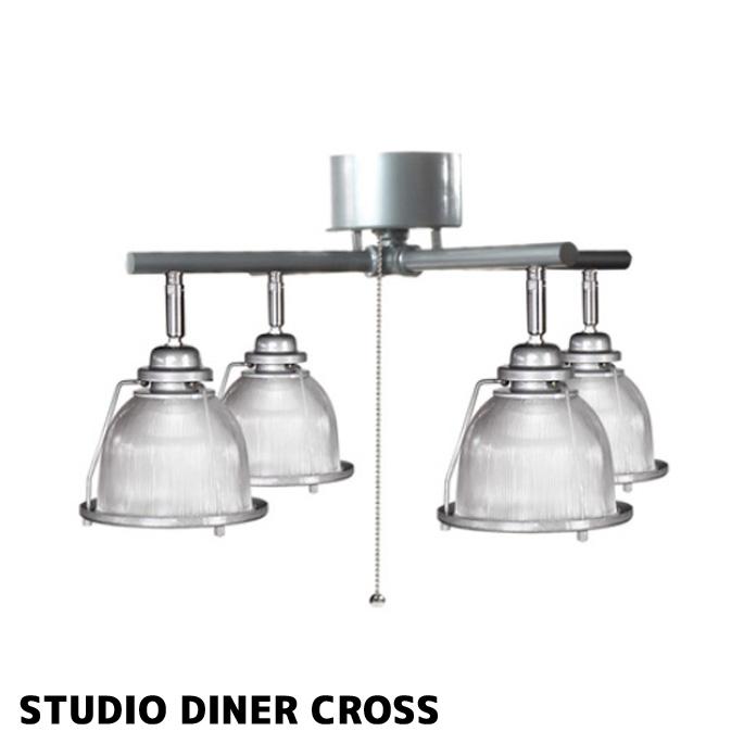 ハモサ HERMOSA STUDIO DINER CROSS(スタジオダイナークロス) シーリングライト・スポットライト SL-005 送料無料