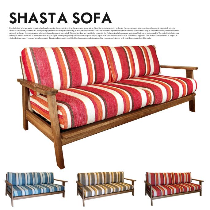 WOOD(無垢)×ファブリックSOFA♪ SHASTA SOFA(シャスタソファ) BIMAKES(ビメイクス) 全3色(オーシャン、サンセット、アース) 送料無料