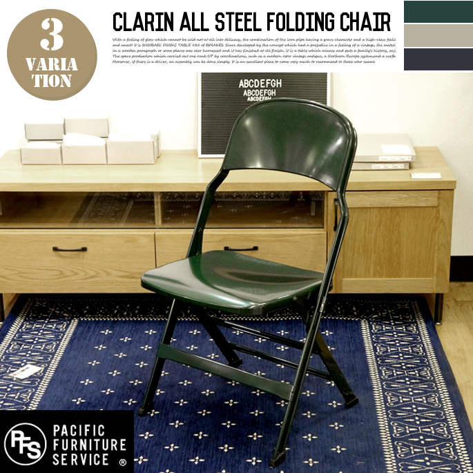 Groovy All 3 Clarin All Steel Folding Chair A Shape Clarin Oar Steel Folding Chair A Shape Pacific Furniture Service Pacific Furniture Service Colors Bralicious Painted Fabric Chair Ideas Braliciousco
