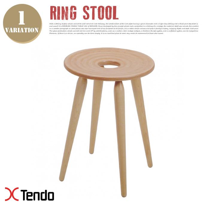 リングスツール(Ring stool) T-3195WB-NT 1955年 天童木工(Tendo mokko) 加藤 徳吉(Tokukichi Kato) 送料無料