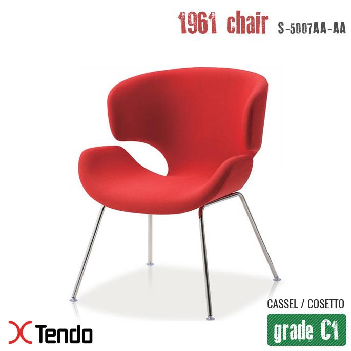チェア(Chair) S-5007AA-AA グレードC1 1961年 天童木工(Tendo mokko) 剣持 勇(Isamu Kenmochi) 送料無料