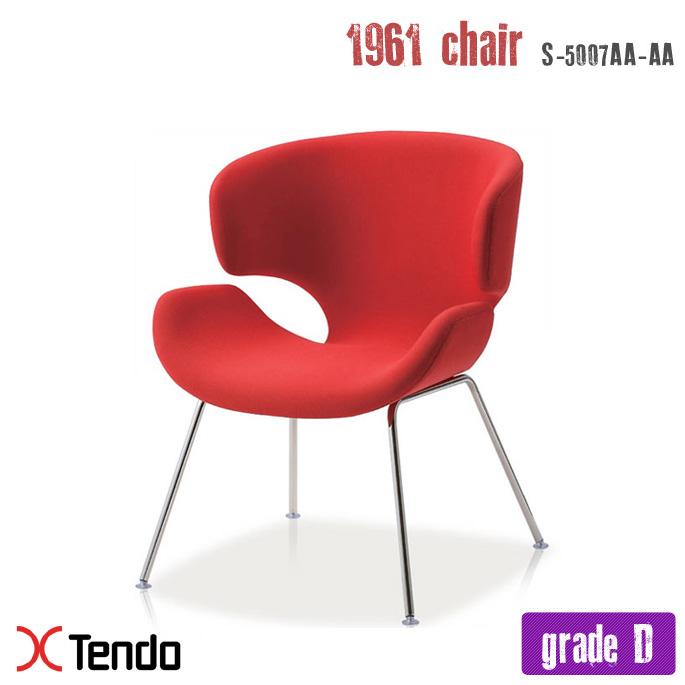 チェア(Chair) S-5007AA-AA グレードD 1961年 天童木工(Tendo mokko) 剣持 勇(Isamu Kenmochi) 送料無料