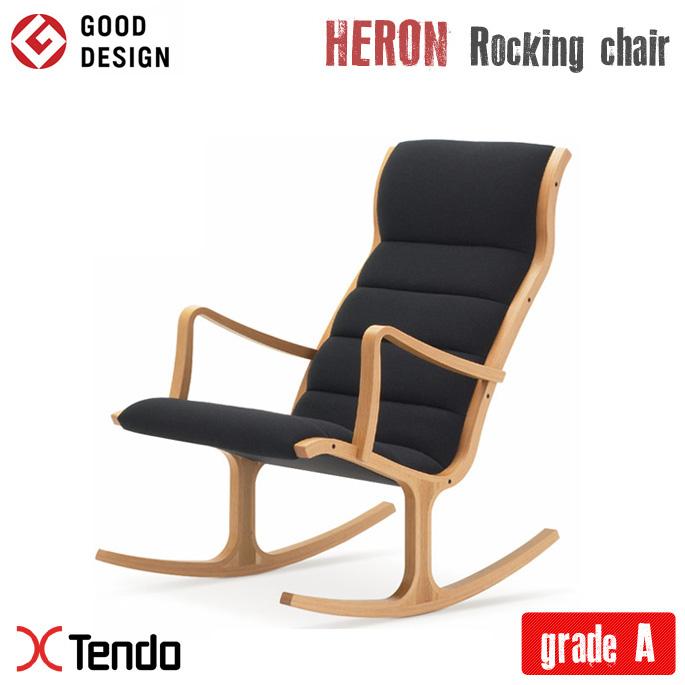 ロッキングチェア(Rocking chair) S-5226WB-NT グレードA 1966年 天童木工(Tendo mokko) 菅沢 光政(Mitsumasa Sugasawa) 送料無料