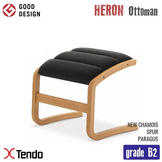ロッキングチェア用オットマン(Rocking chair Ottoman) T-3159WB-NT グレードB2 1966年 天童木工(Tendo mokko) 菅沢 光政(Mitsumasa Sugasawa) 送料無料