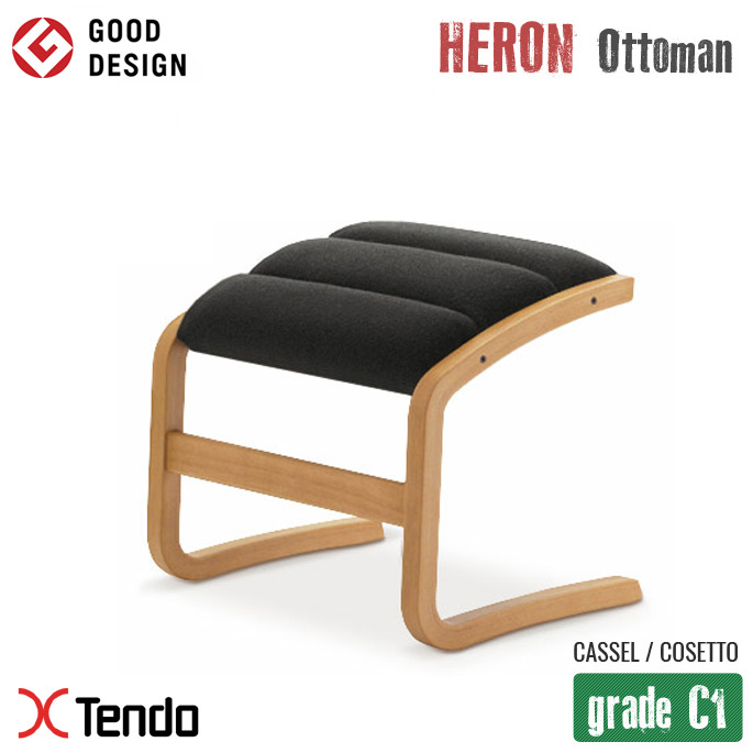 ロッキングチェア用オットマン(Rocking chair Ottoman) T-3159WB-NT グレードC1 1966年 天童木工(Tendo mokko) 菅沢 光政(Mitsumasa Sugasawa) 送料無料