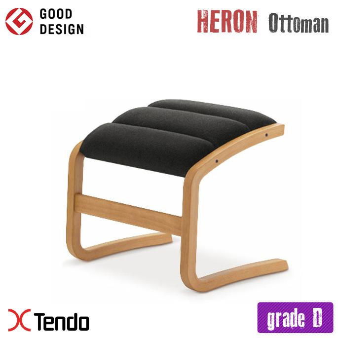 ロッキングチェア用オットマン(Rocking chair Ottoman) T-3159WB-NT グレードD 1966年 天童木工(Tendo mokko) 菅沢 光政(Mitsumasa Sugasawa) 送料無料
