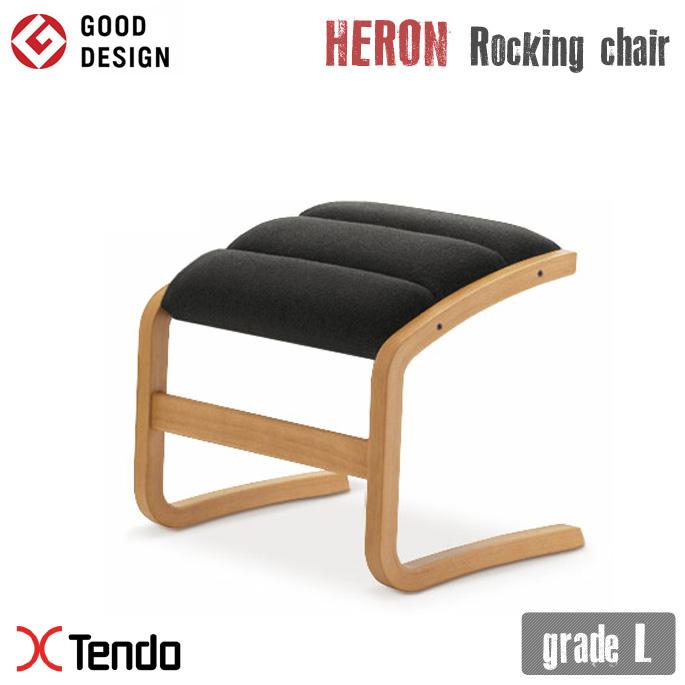 ロッキングチェア用オットマン(Rocking chair Ottoman) T-3159WB-NT グレードL 1966年 天童木工(Tendo mokko) 菅沢 光政(Mitsumasa Sugasawa) 送料無料
