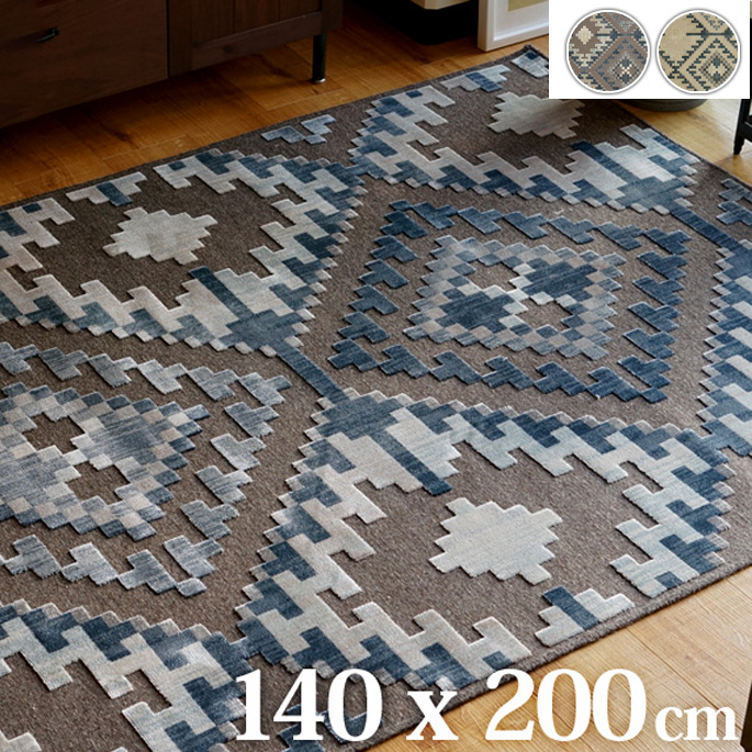PA604-RUG PA604-ラグ 140×200cm 2カラー BR/BE