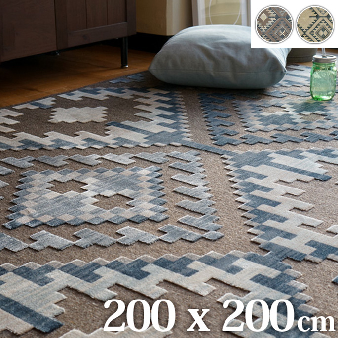 PA604-RUG PA604-ラグ 200×200cm 2カラー BR/BE