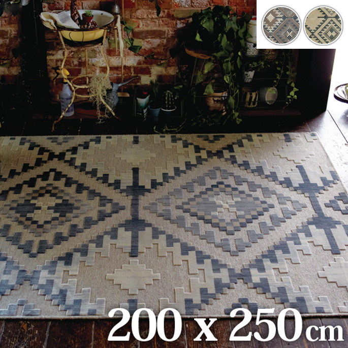 2カラー PA604-RUG 200×250cm BR/BE PA604-ラグ