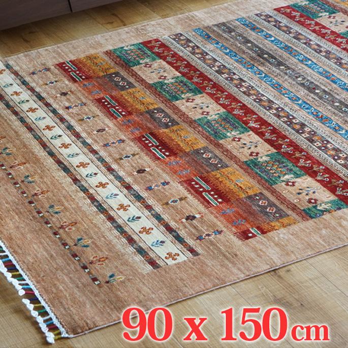 アフガニスタン手織緞通 AF-D3-RUG 90x150cm