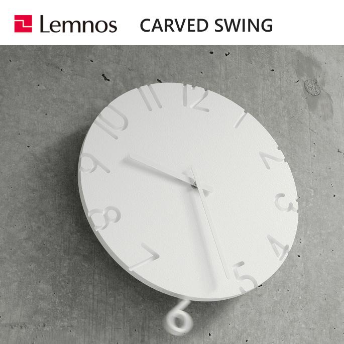 【送料無料】 掛け時計 振り子時計 カーブドスイング CARVED SWING NTL15-11 レムノス Lemnos ウォールクロック 2010年グッドデザイン賞受賞 デザイン時計 壁掛け時計 北欧 西海岸 おしゃれ 新築祝い 引っ越し祝い 結婚祝い ギフト プレゼント