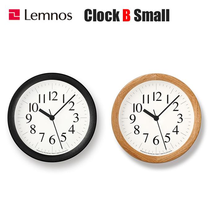 掛け時計 置時計 クロックBスモール Clock B Small YK15-04 レムノス Lemnos ウォールクロック ナチュラル ブラック デザイン時計 壁掛け時計 木製 北欧 西海岸 おしゃれ 新築祝い 引っ越し祝い 結婚祝い ギフト プレゼント