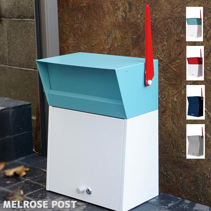 ハモサ HERMOSA MELROSE POST(メルローズ ポスト)MR-001 郵便ボックス メールボックス 全4色(GR、GY、NV、RD) 送料無料