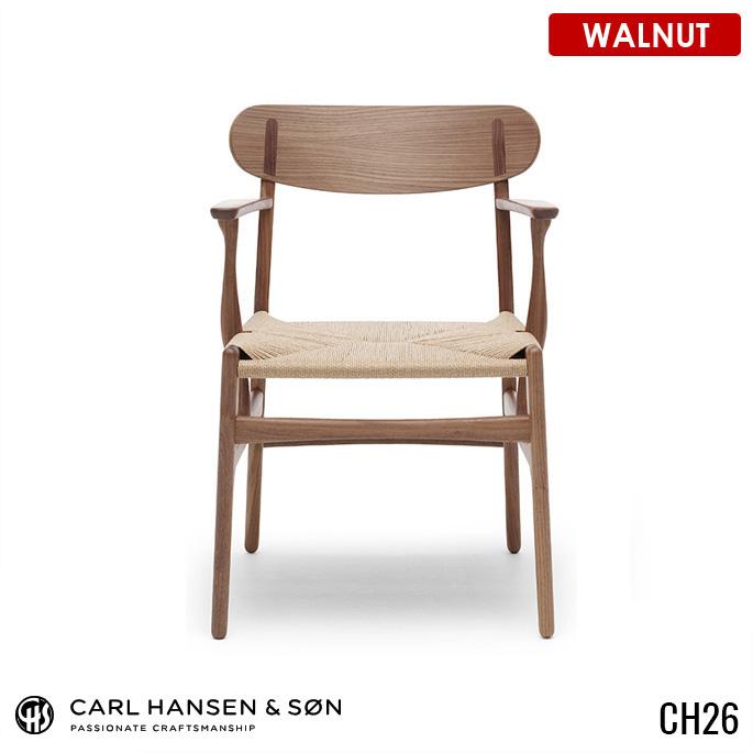 【送料無料】 チェア CHAIR CH26 ウォールナット Walnut ハンス J.ウェグナー HANS J.WEGNER カールハンセン&サン CARL HANSEN & SON ダイニングチェア 無垢材 1人掛け 北欧 ナチュラル