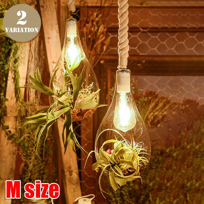 Hanging Light with FAKEGREEN M ハンギングライトウィズフェイクグリーンM APE-021 全2タイプ(FGC・FGD)送料無料