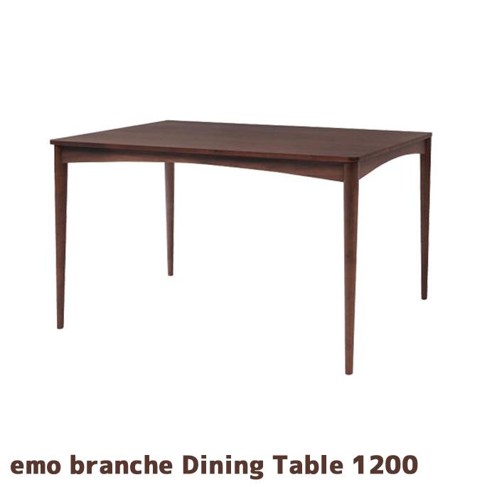 emo dining table 1200 エモ ダイニングテーブル1200 EMT-3058BR