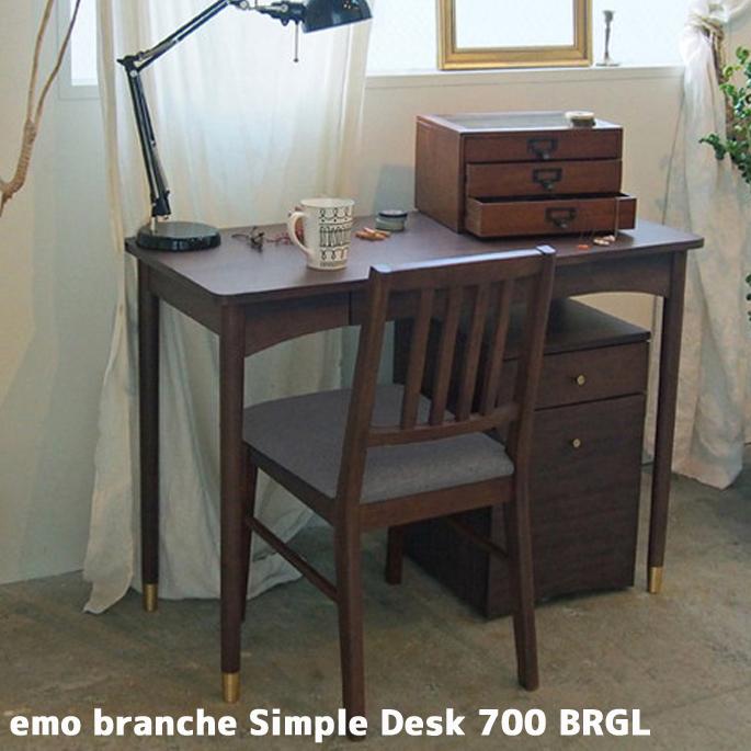 emo simple desk 700 エモ シンプルデスク700(脚部金具付き) EMT-3054BRGL