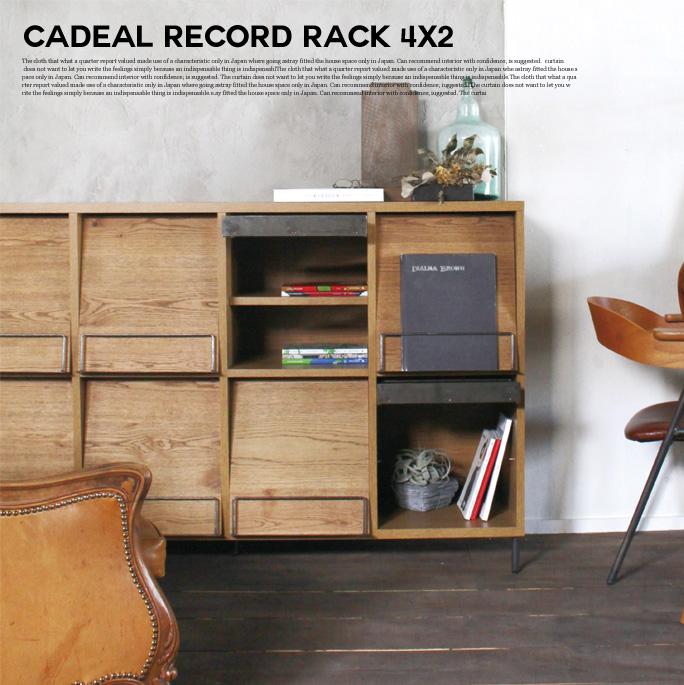 カデル レコードラック 4×2 cadeal record rack 4×2 アデペシュ a depeche CDL-RDR-4×2 収納家具 オーク材 日本製 スチール ディスプレイラック ナチュラル 北欧 カフェ風 【送料無料】
