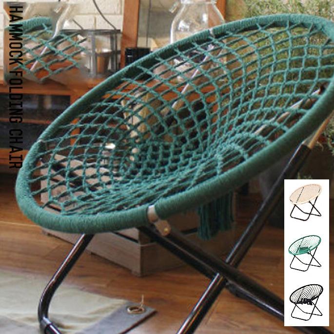 ハンモックフォールディングチェア hammock folding chair HMK-FDC アデペシュ a depeche スチール アウトドアチェア リラックスチェア ナチュラル 北欧 カフェ風