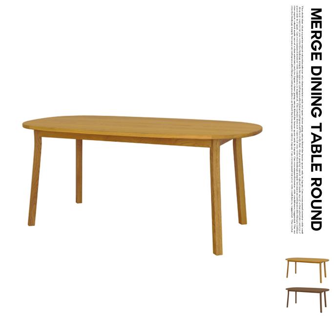 merge dining table round マージダイニングテーブル ラウンド SVE-DT003R シーヴ SIEVE オシャレインテリア おしゃれ リラックス くつろぎ ファミリー家具【送料無料】