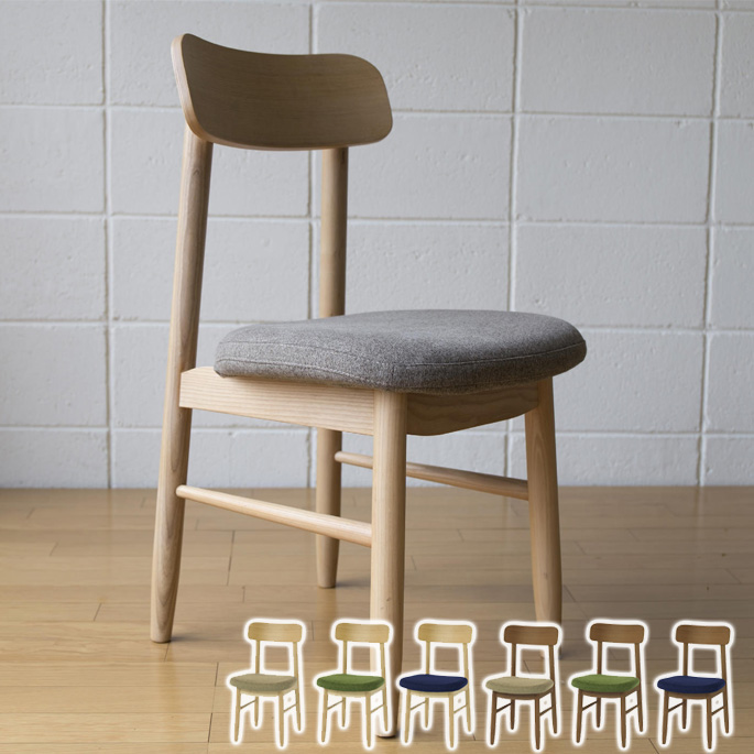 saucer dining chair ソーサー ダイニングチェア SVE-DC004 シーヴ SIEVE オシャレインテリア おしゃれ リラックス くつろぎ ファミリー家具【送料無料】