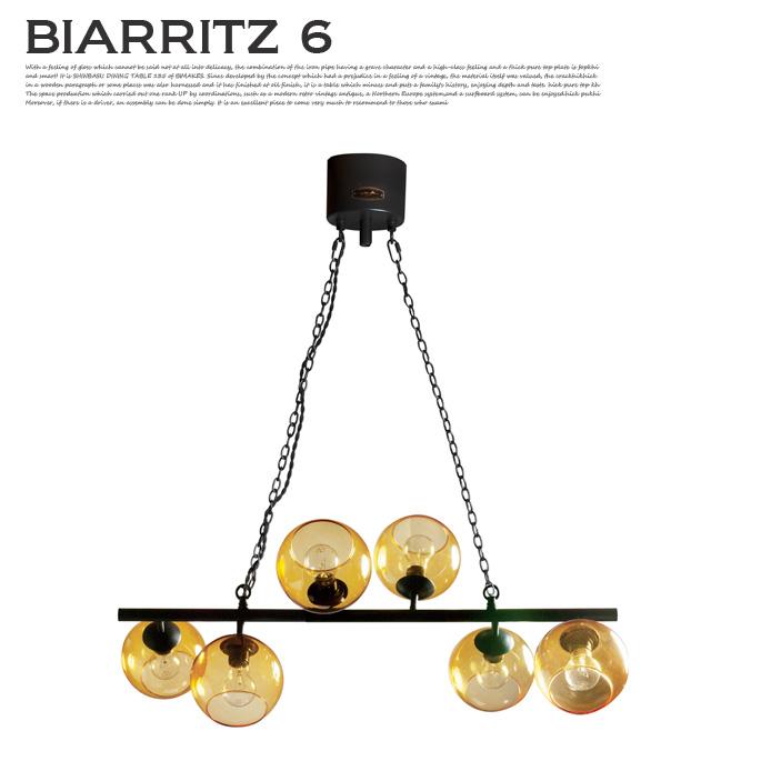 シーリングライト ペンダントライト ビアリッツ BIARRITZ 6 GS-017 ハモサ HERMOSA 6灯 間接照明 6畳 天井照明 LED電球対応 チェーン調整可 E-26 40W 240W ガラス 球体 ヨーロピアン レトロ ガラスシェード アンバー 西海岸