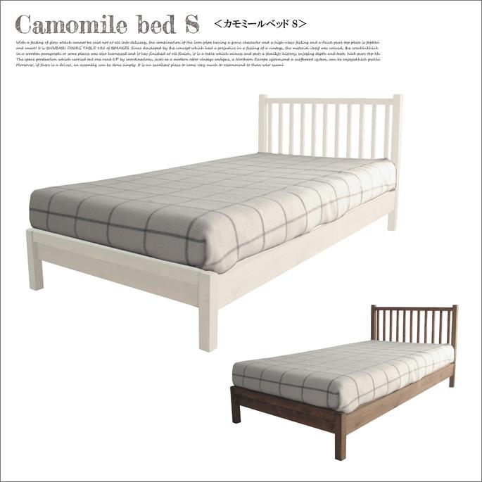 カモミールベッド シングル camomile bed ノラ マム nora mam 寝具 ベッド シングル 幅100cm フレーム すのこ ヘッドボード ホワイト 水性塗料 オイル塗料 カントリー ナチュラル おしゃれ 北欧 シンプル