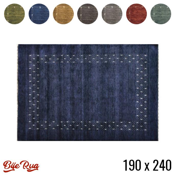 モリヨシ MORIYOSHI ビジェ ラグ Bije rug 190x240 ラグ 幅1900mm マット 絨毯 じゅうたん カーペット ウール100% ホットカーペットカバー対応 リビング ダイニング ヴィンテージ シンプル 北欧