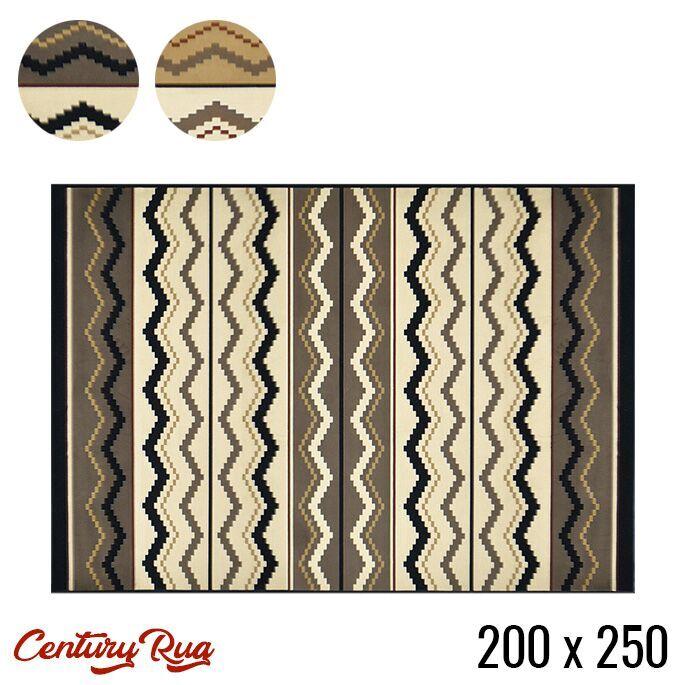 MORIYOSHI センチュリー Century rug 200x250 ラグ 200 マット 絨毯 じゅうたん カーペット モケット織 ホットカーペットカバー対応 水洗い可能 お手入れ簡単 ヴィンテージ レトロ インダストリアル 西海岸 モダン おしゃれ