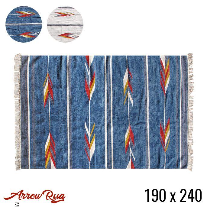 モリヨシ MORIYOSHI アロー ラグ Arrow rug 190x240MR1725 ラグ マット 絨毯 じゅうたん カーペット 平織 ホットカーペットカバー対応 オールシーズン対応 ヴィンテージ レトロ インダストリアル 西海岸 おしゃれ