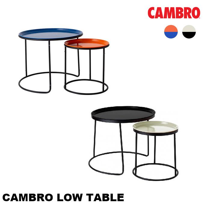 ハモサ HERMOSA キャンブロ ローテーブル CAMBRO LOW TABLE CAM-ST3ローテーブルテーブルサイドテーブル コーヒーテーブル 組み立て式 ミッドセンチュリー レトロ アメリカン トレー 補助テーブル