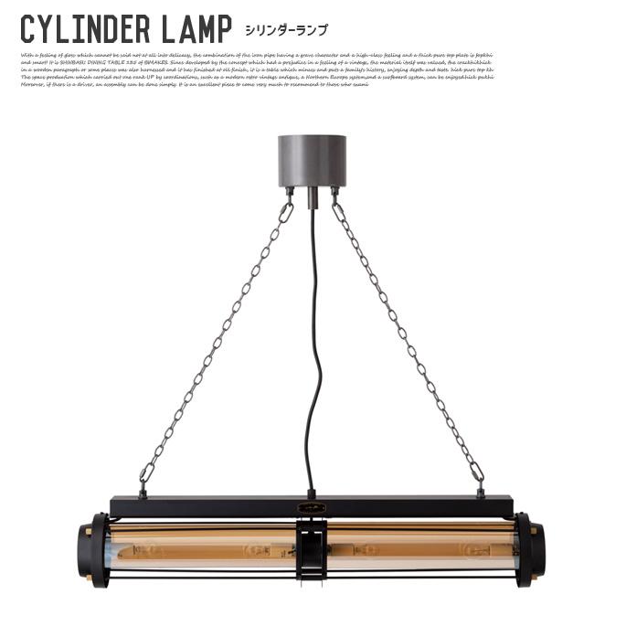 シリンダーランプ CYLINDER LAMP ハモサ HERMOSA CM-008 ペンダントランプ 4灯 LED対応可 E-17 240W 無骨 円柱 ガラスシェード インダストリアル ビンテージ 男前 ガレージ カフェ バー 重厚感