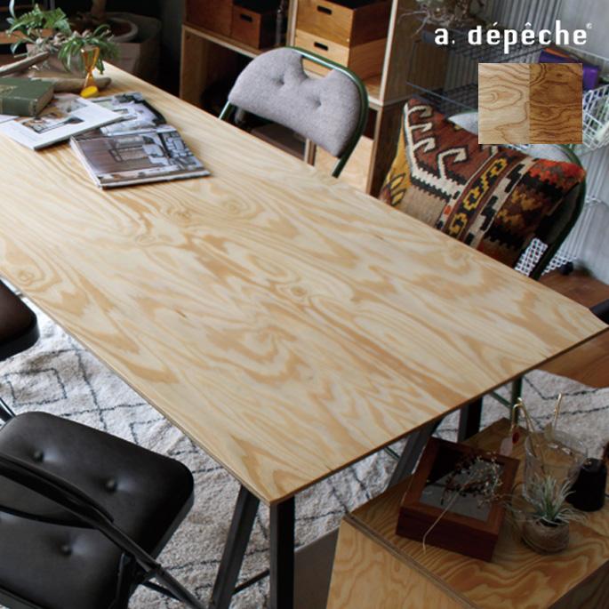 アデペシュ a.depeche プロック DIY クラフト アート ダイニングテーブル 1650 proch DIY craft art dining table 1650 PRC-CDT-1650 ダイニングテーブル 幅165cm ワークテーブル パソコンデスク 机 西海岸 アメリカンビンテージ ヴィンテージ