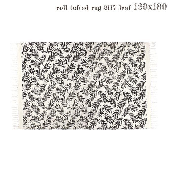 ロールタフテッドラグ2117リーフ 120x180cm roll tufted rug 2117 leaf ア デペシュ a depeche RTR-2117LEF-1800 ラグ 1200 カーペット 絨毯 マット モダン モノトーン シンプル クール 天然素材 リーフ柄